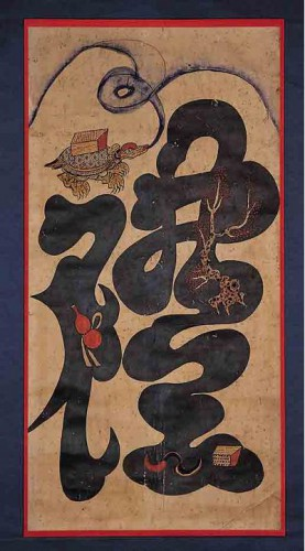 Minhwa-Munjado-01