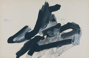 """Lee Kang-So, """"Emptiness-13108 """" (Vide-13108), 2013. Acrylique sur toile. 218,2 x 333,3 cm. Courtesy de l'artiste et de la Wooson Gallery."""
