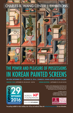 PaintedScreensExhibit2
