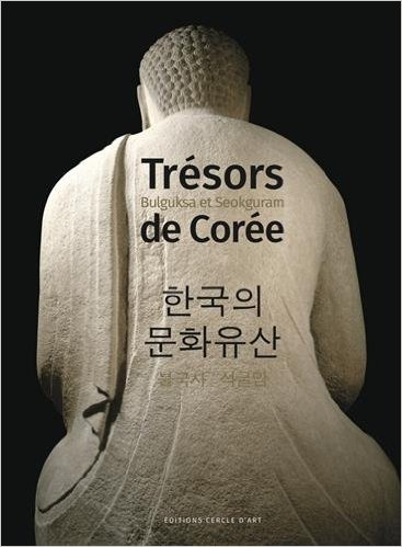 tresors-coree