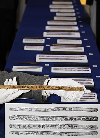 Sixth-century wooden sticks with writings on them found in the Seongsan Sanseong in Haman County, South Gyeongsang © Yonhap.